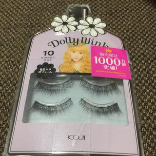 ドーリーウィンク(Dolly wink)のDolly Wink No.10 つけまつげ 新品未使用未開封(つけまつげ)