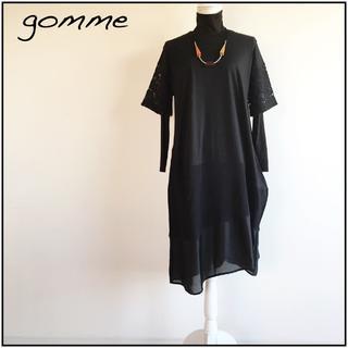 ゴム(gomme)のgomme:美品 ❤︎ 異素材 ゆったりワンピース 五分袖(ひざ丈ワンピース)