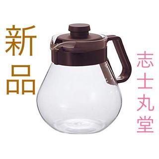 ハリオ(HARIO)のHARIO (ハリオ) ティー & コーヒーサーバ タイム 1,000ml 新品(食器)