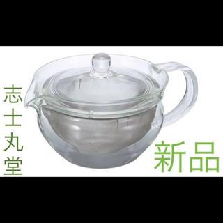 ハリオ(HARIO)のHARIO (ハリオ) 茶茶 急須 丸 300ml CHJMN-30T 新品(食器)
