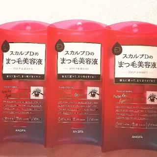アンファー(ANGFA)の6個 スカルプDのまつげ美容液 アンファー(まつ毛美容液)