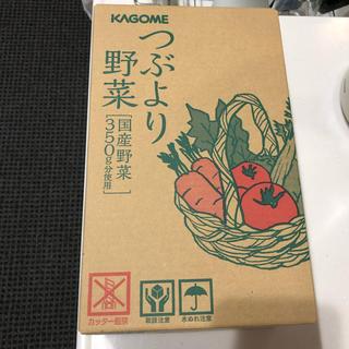 カゴメ(KAGOME)のカゴメ つぶより野菜 野菜ジュース 195g×15本(その他)