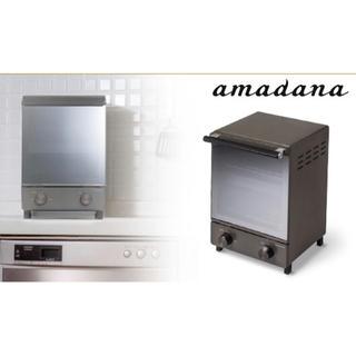アマダナ(amadana)の♬︎♡amadana オーブントースター 縦型 シルバー 新品未使用♬︎♡(調理機器)