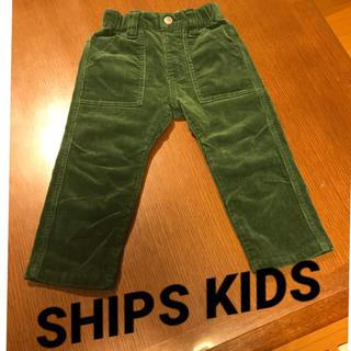 シップスキッズ(SHIPS KIDS)のSHIPS KIDS コードュロイ パンツ サイズ80 (パンツ)