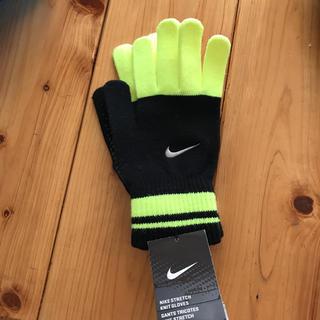 NIKE - 【新品未使用】NIKE手袋 グローブ滑り止め付き