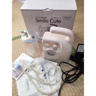 スマイルキュート 鼻水吸引器(鼻水とり)