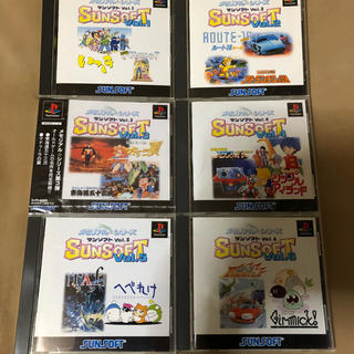 プレイステーション(PlayStation)のメモリアルシリーズ☆サンソフト全シリーズセット!3は新品です、他ほぼ完品(家庭用ゲームソフト)