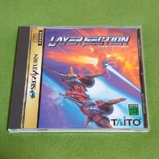 タイトー(TAITO)の「レイヤーセクション」サターン専用ゲームソフト(中古)(家庭用ゲームソフト)