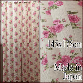 【日本製】145x175cm 『丈調整が出来る!』アコーディオンのれん 薔薇(のれん)