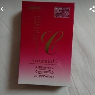 ラメラエッセンス C  新品未開封品(美容液)