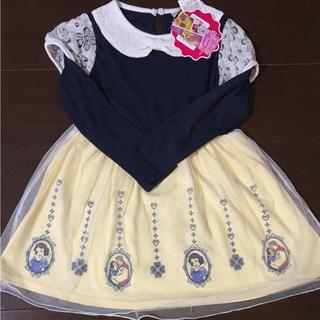 ディズニー(Disney)の白雪姫 ワンピース 120サイズ 新品♪(ワンピース)