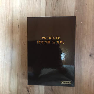 カトー(KATO`)のKATO Nゲージ 10-1519 ☆クルーズトレインななつ星 in 九州☆(鉄道模型)