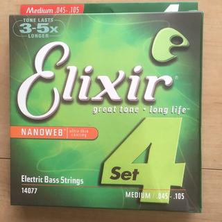 エリクシール(ELIXIR)のエリクサー ベース弦 4弦 .045 - .105(弦)