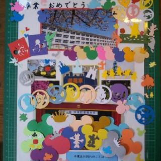 ディズニー(Disney)のDisneyモチーフmickey&minnie中心セット200枚➕αオマケ付き(アルバム)
