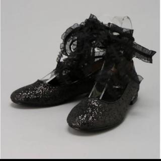E hyphen world gallery BonBon 靴