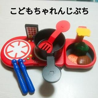 ガッケン(学研)の【こどもちゃれんじぷち】音でなりきり キッチンセット♪(知育玩具)