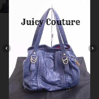 ジューシークチュール(Juicy Couture)の大特価 Juicy Couture パンチング加工バッグ(トートバッグ)