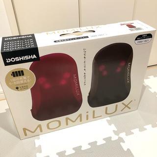 ドウシシャ(ドウシシャ)のDOSISHA MOMiLUX 充電式背中マッサージャー(マッサージ機)