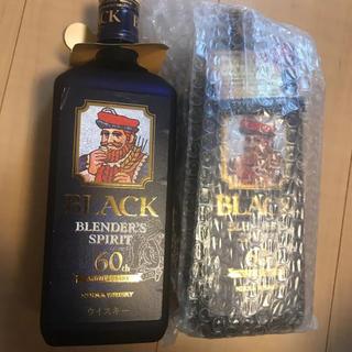 ニッカウイスキー(ニッカウヰスキー)のブレンダーズスピリット 新品(ウイスキー)