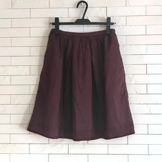ニーム(NIMES)の【まとめ買いで最大半額】スカート 膝丈 レディース(ひざ丈スカート)