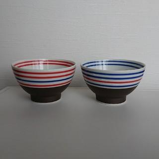 ハサミ(HASAMI)の新作☆春の茶碗 ボーダー 2個セット 波佐見焼き 色ちがい かわいい おしゃれ(食器)