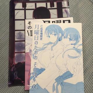 C95/比村乳業 比村奇石/月曜日のたわわ/新刊セット(一般)