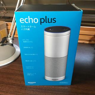 エコー(ECHO)のEcho Plus ホワイト 新品未使用(スピーカー)
