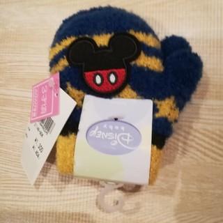 ディズニー(Disney)の☆新品☆ 手袋 ミッキー 子供 ミトン 3歳 タグ付き ディズニー のびのび手袋(手袋)