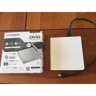 アイオーデータ(IODATA)のポータブルDVDドライブ  DVRP-UT8LW(その他)