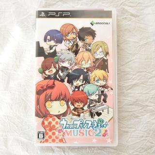 PlayStation Portable - PSP/うたの☆プリンスさまっ♪ MUSIC2【起動確認済】