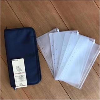 新品 無印良品 パスポートケース ネイビー リフィル 6枚 リフィール