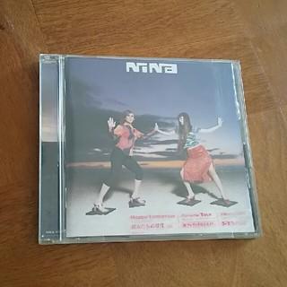 ニーナ(Nina)のNINA  (ポップス/ロック(邦楽))