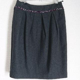 キャシャレル(cacharel)のキャシャレル ウールコクーンスカート(ひざ丈スカート)