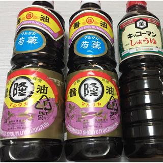 キッコーマン(キッコーマン)のマルタカ 濃口醤油2本 キッコーマン 濃口醤油1本 セット(調味料)