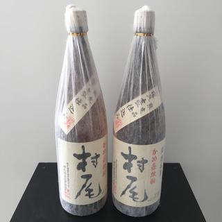 焼酎 村尾 白キャップ  1.8. 2本セット(焼酎)