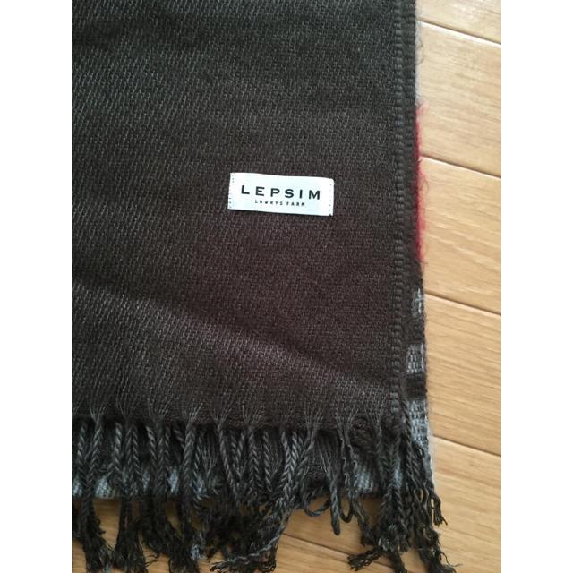 LEPSIM(レプシィム)のLEPSIMボーダー柄ストール レディースのファッション小物(マフラー/ショール)の商品写真