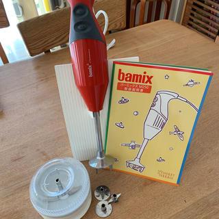 バーミックス(bamix)のbamix M250(調理道具/製菓道具)