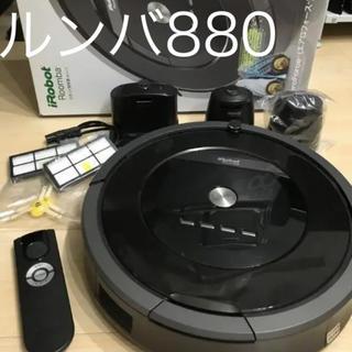 アイロボット(iRobot)のバッテリー新品 iRobot ルンバ 880 (中古/日本仕様正規品)(掃除機)