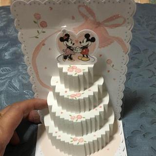 ディズニー(Disney)の結婚祝い メッセージカード ディズニー(カード/レター/ラッピング)