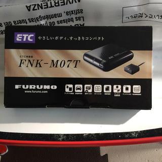 ETC(ETC)