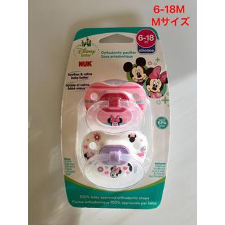 ディズニー(Disney)の国内未発売❗️6-18M NUK ミニーマウス おしゃぶり 2個セット(その他)