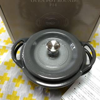 バーミキュラ(Vermicular)のめぐ様専用 バーミキュラ オーブンポットラウンド 14センチ(鍋/フライパン)