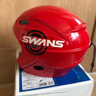 スワンズ(SWANS)のSWANS Jrスキーヘルメット サイズ54-58cm(その他)