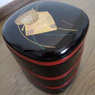カンサイヤマモト(Kansai Yamamoto)の★Kansai漆塗り 重箱3段★(食器)