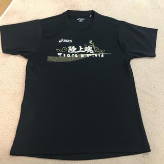 アディダス(adidas)のもっち様専用  アディダス  陸上Tシャツ  2枚(陸上競技)