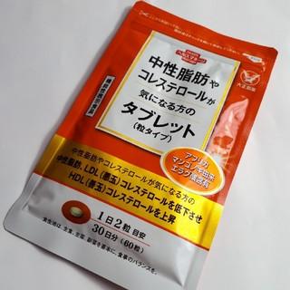 タイショウセイヤク(大正製薬)の中性脂肪やコレステロールが気になる方のタブレット(その他)