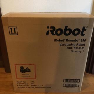 アイロボット(iRobot)の新品未開封品 ルンバ890(掃除機)