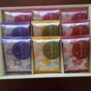 ナカムラヤ(中村屋)の中村屋 花の色よせ 9袋セット(菓子/デザート)