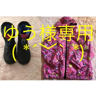 ジーティーホーキンス(G.T. HAWKINS)の☆ GT HAWKINS スノーブーツ ☆(ブーツ)
