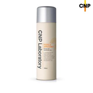 チャアンドパク(CNP)のCNP プロポリスアンプルミスト(化粧水 / ローション)